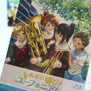 【 #playforkyoani #京都アニメーション  】 日本人の美徳のすべてが海外で注目されているわけではない「声を上げぶつかり合う」ことがあってもいいんじゃないかな?