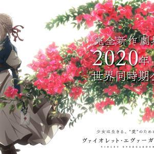 【 #playforkyoani #京都アニメーション その3 】 ※夏アニメですか?視ています。