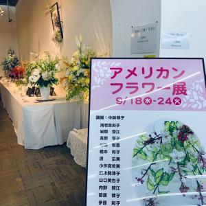 アメリカンフラワー展、ジョイフル本田千葉ニュータウンカルチャースクール