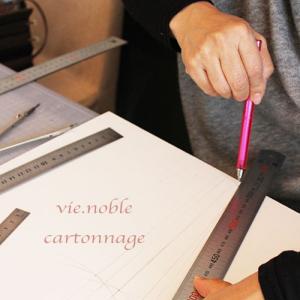美しいカーブを描くカルトナージュ中級コースレッスンレポ