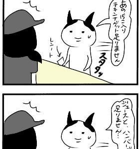 """""""地元の夏休みのマック""""三年前"""