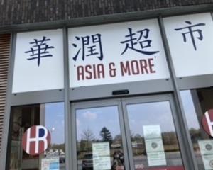 Leuven の新しい?中華スーパー