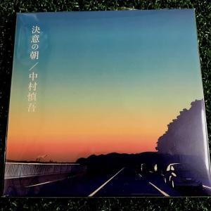 2020年 第1弾 トリニータ日程ポスター貼り!