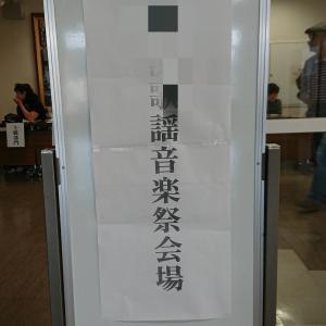 【カラオケ大会結果】2019.05~06月の3大会(その2)