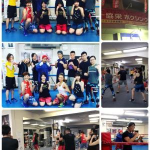 シェイプボクシング研修 日曜日組