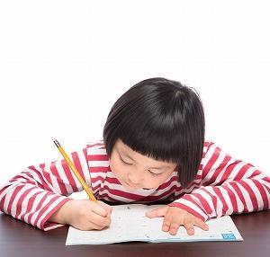 【何歳で何ができた?】うちの子の成長についてとブログのお薦め記事