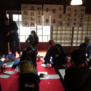 日本文化の勉強になる!江戸東京たてもの園・新年イベント