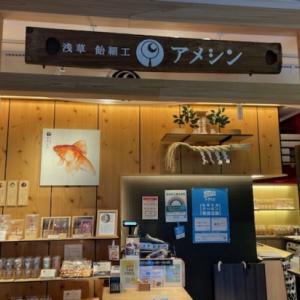 東京ソラマチ(東京スカイツリータウン)の知育に良いお店