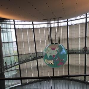 2021年夏休みの東京近郊知育イベント(展覧会など)