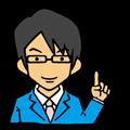 福島県の高校入試対策はこれでばっちり!