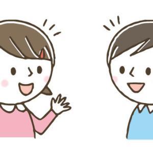 友だちのおしゃべりで理解度アップ!「おしゃべり勉強法」151005