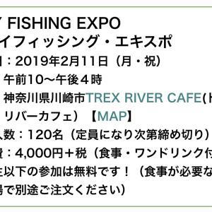 FLY FISHING EXPO