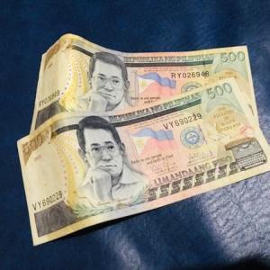 セブ発信! お金が紙になった・・・・