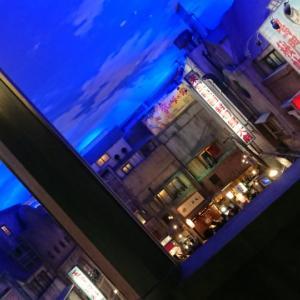 昭和の街並み ラーメン博物館