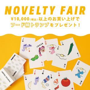9/13(金)新作発売&ノベルティフェアSTART!!
