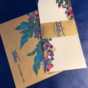 YOSHIEさんの♡あなたがもっと特別になる♡  お礼状/感謝の伝え方講座受講しました