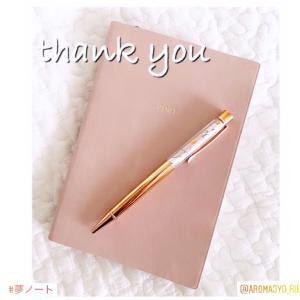 生徒様作品♡夢引き寄せペン