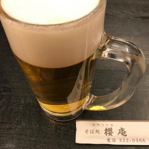 櫻庵でお酒とカツ重セット 反町