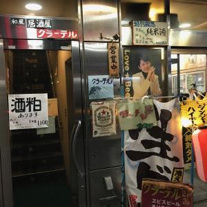 クラーテルで1,000ベロ 横浜東口