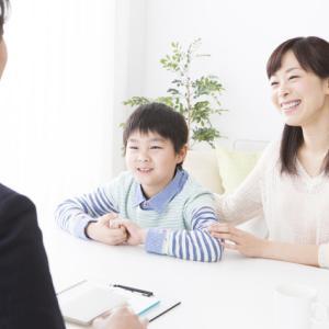 """わが子の無気力、不登校を避けるためには…""""三者面談""""の主役は子ども。担任でも親でもない?"""