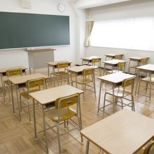 """不登校、ニート、フリーターをつくっているのは生徒不在の""""偏差値主体の3者面談""""? その弊害は?"""