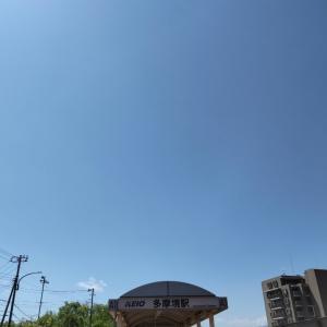 2回目 多摩境〜よこやまの道〜自宅