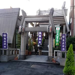 オノボリサン。~初めての東京行き~