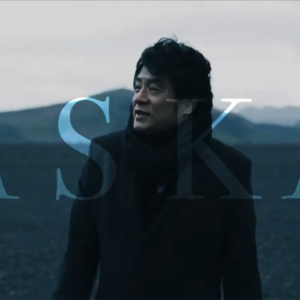 ¶¶¶【ASKA、ニューシングル、歌になりたい】¶¶¶