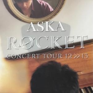 ¶¶¶【ASKA氏ライブ映像、U-NEXTで3月より順次公開 (ROCKET TOUR完全版は4月以降Blu-ray発売予定)】¶¶¶