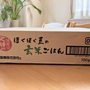 ナイス!! レトルト玄米