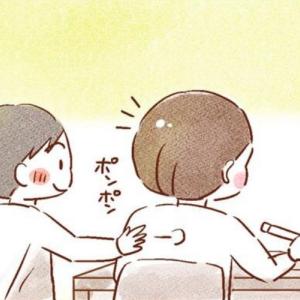 聴こえないわたし 母になる【新連載のお知らせ】