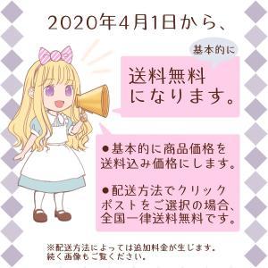 【重要】4月1日からの送料改定のお知らせ