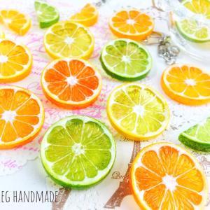 レジンで柑橘の輪切りを作りたい!オレンジ・レモン・ライムのメイキング