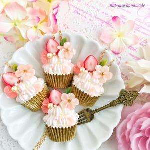 4月8日正午に桜のカップケーキ第二弾をminneで販売開始です