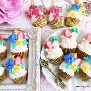 ネモフィラ・菜の花・ライラック・苺…お花のカップケーキを20日に販売予定です。