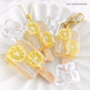 リニューアル予定のアイスの新味、レモンシャーベット