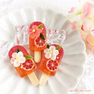 海を持ち歩くキャンディと一緒に、ブラッドオレンジシャーベットも再販します(8月24日21時)