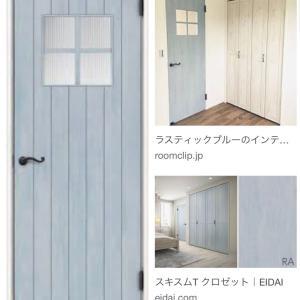 2F建具と床