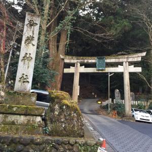 初詣〜武蔵御岳神社 ①
