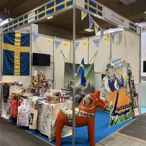 スウェーデン大使館ブース ツーリズムEXPO大阪