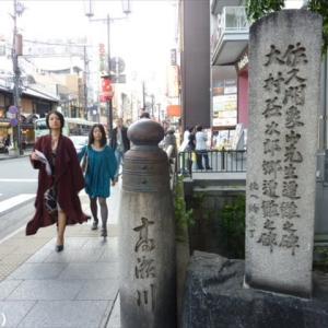 日本陸軍の創始者「大村益次郎」が 斬られた日です