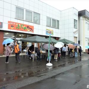 フリーマーケット IN 「ふじのカフェ」