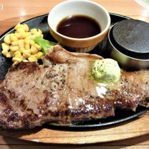 「ステーキ」を食べてきました (笑い)