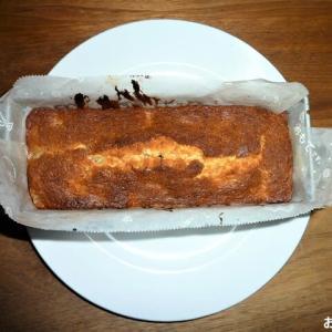 「キャラメル りんご の パウンドケーキ」を作りました ♪