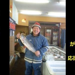 「日本は 最終処分場無理」と小泉純一郎元首相が 言った !
