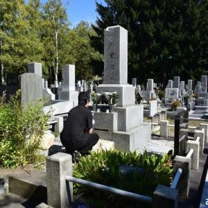 お彼岸のお墓参りへ行ってきました ♪