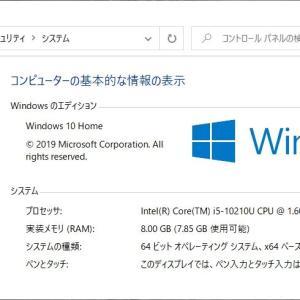 元日に注文した4万円ノートPCが届いた、起動と終了が激速へ、今回も衝動買いです
