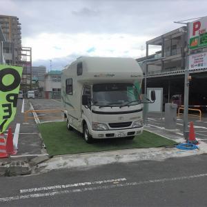年末年始のRV STATION東大阪湯~トピアの予約状況
