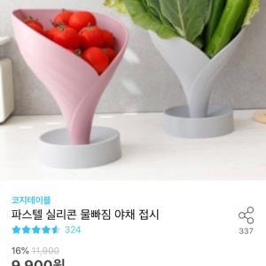 【買って良かったシリーズ】葉物野菜の水切りに役立つもの