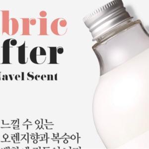韓国の柔軟剤・あの王道をパ●った疑惑